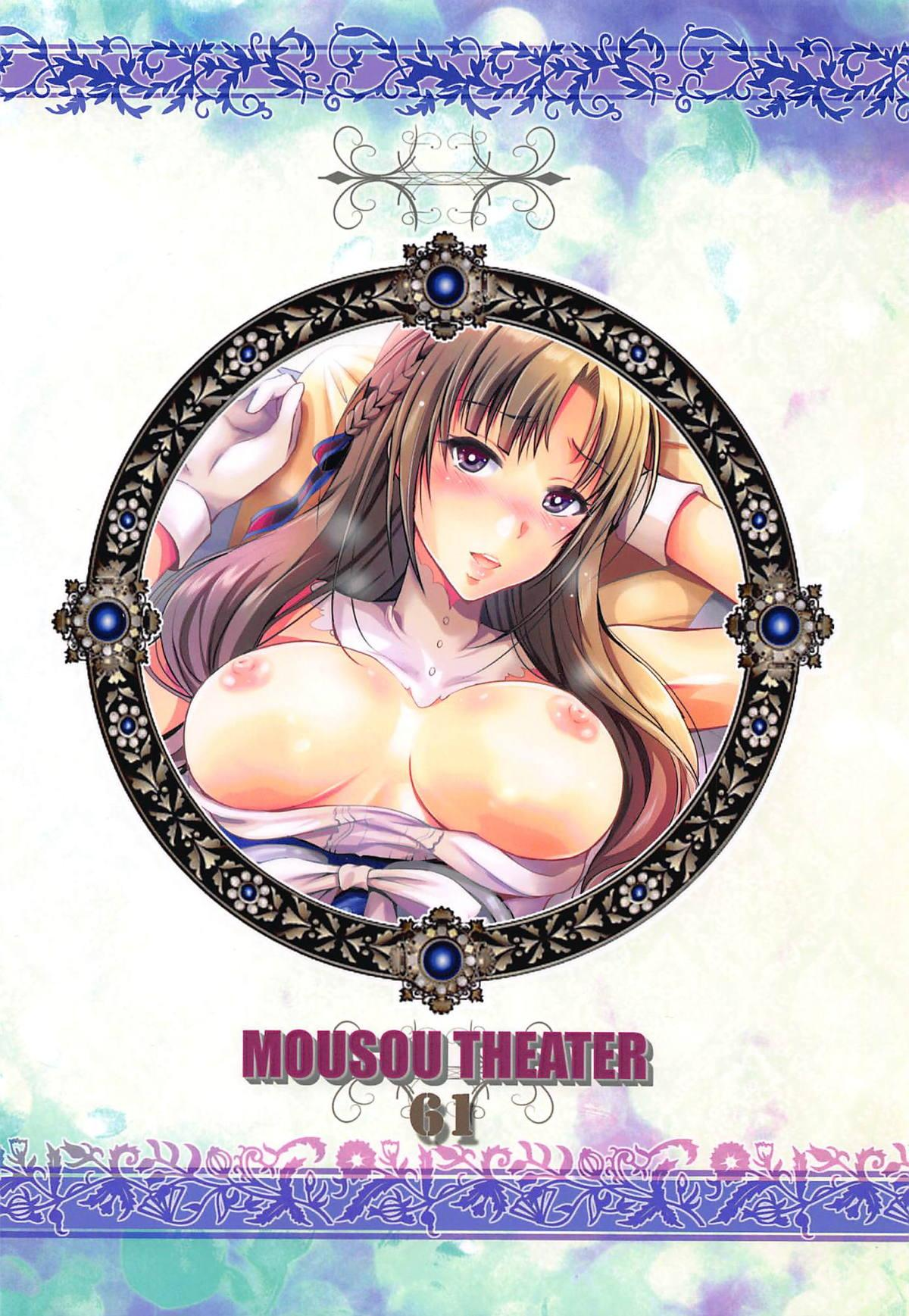 MOUSOU THEATER 61 25