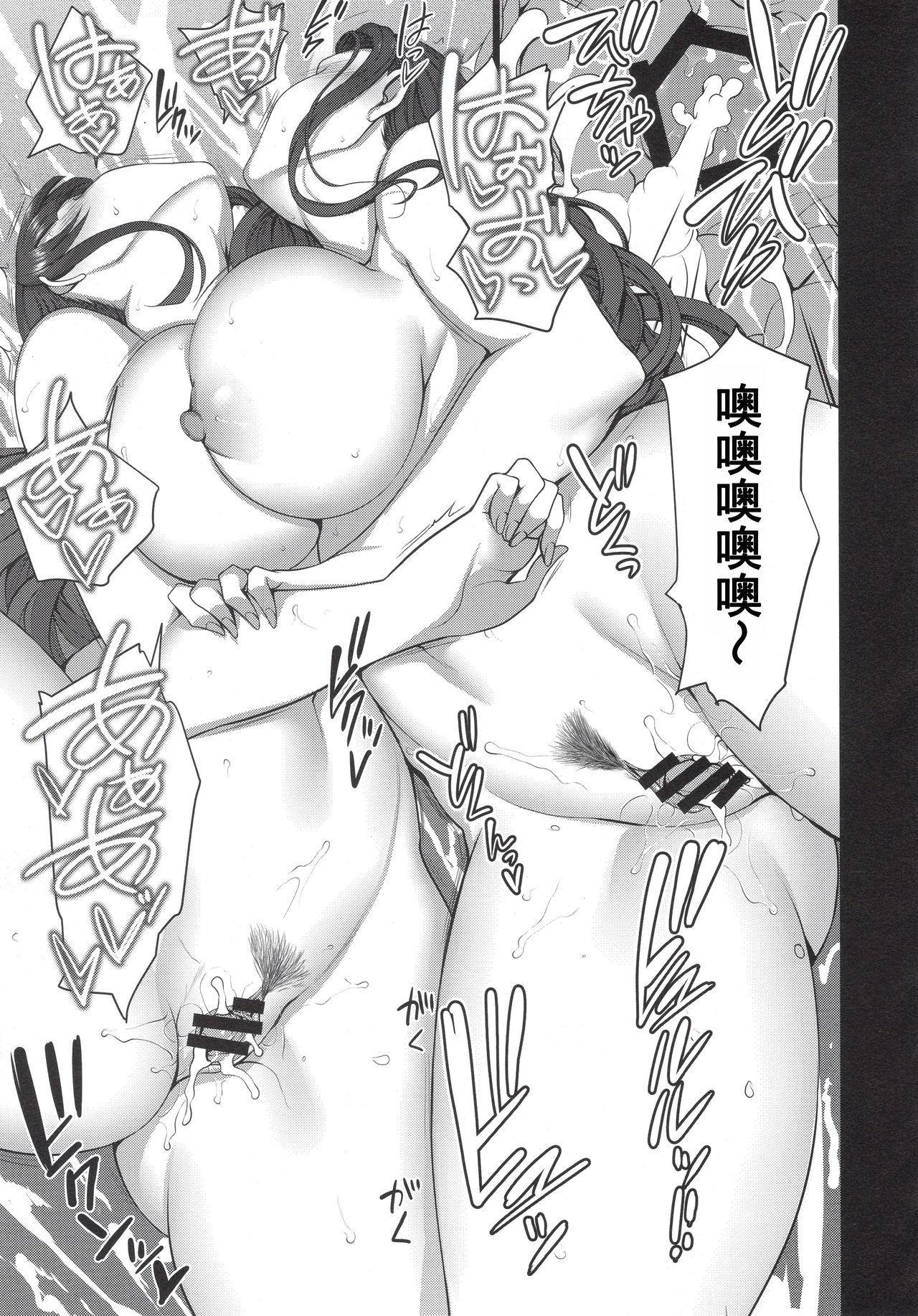 Saimin Seishidou 4: Ninshin Taiken Shidou 52