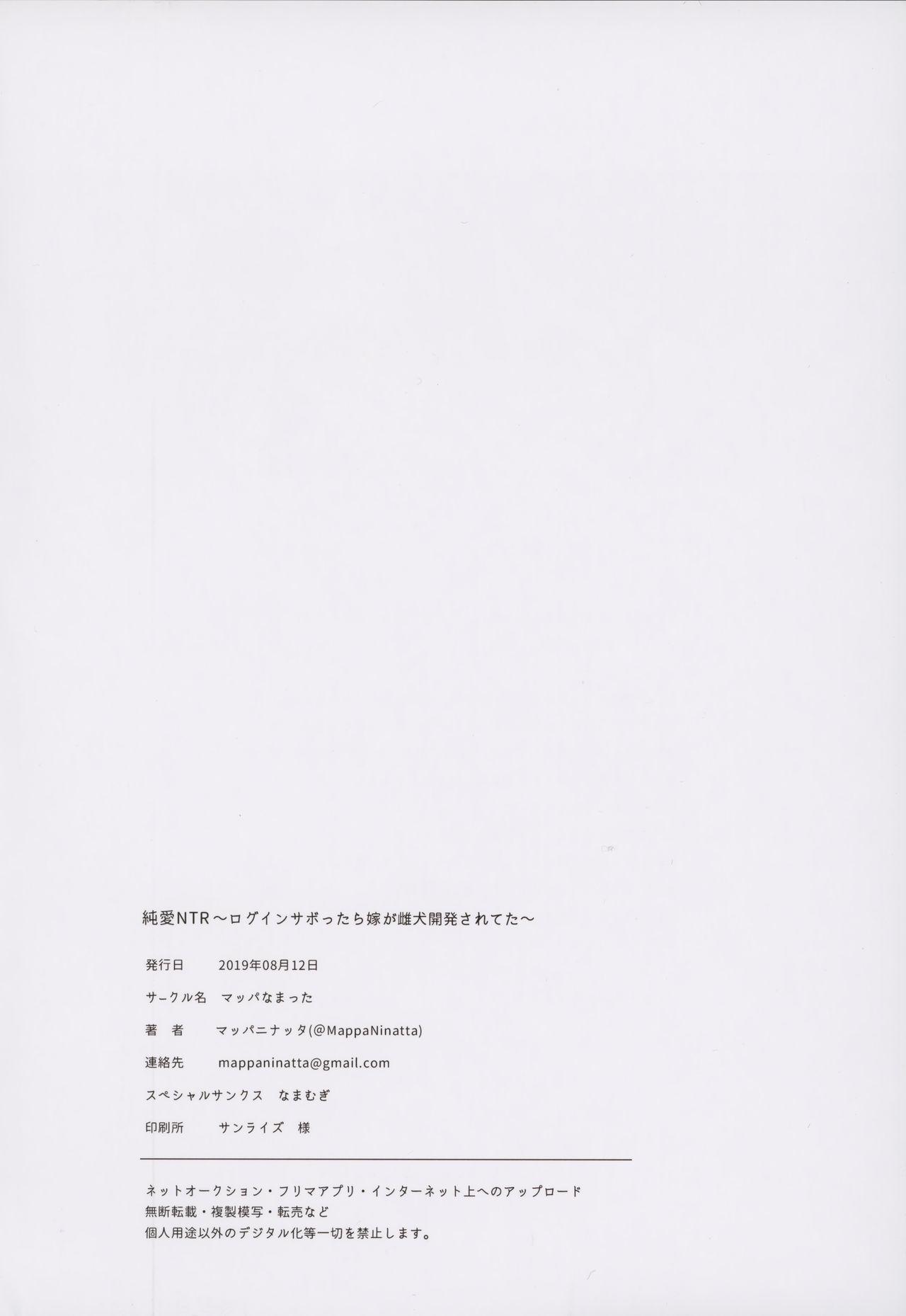 Junai NTR 34