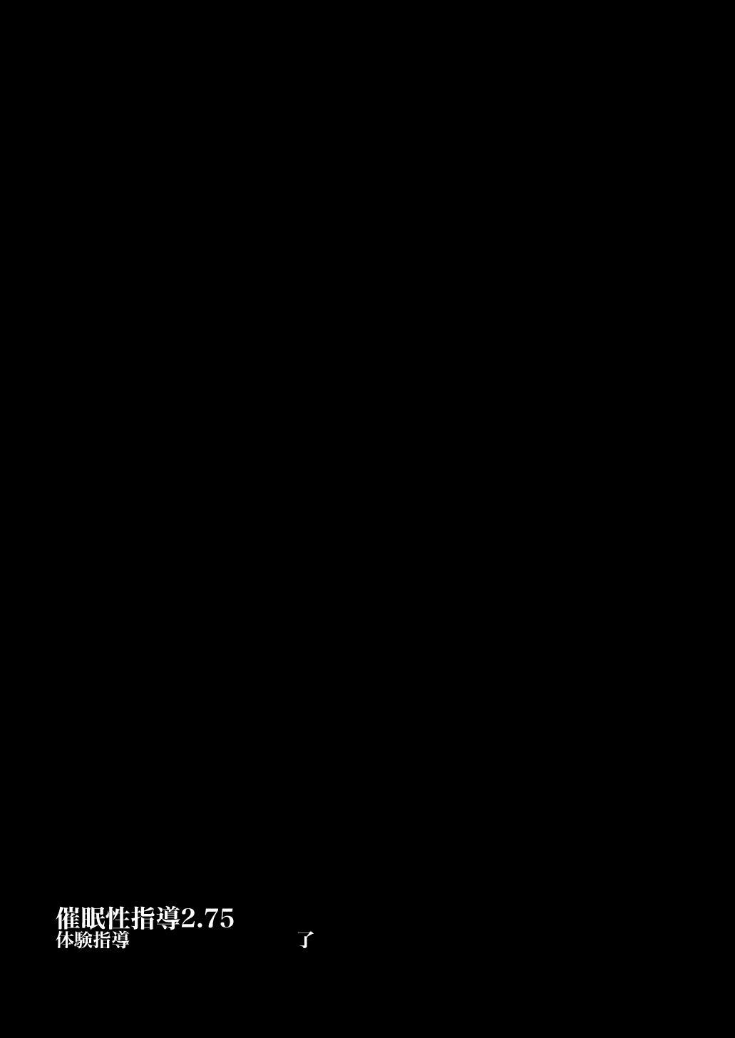Saimin Seishidou Soushuuhen 1 119