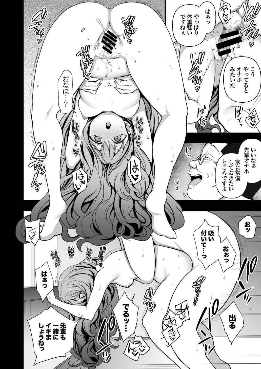 Saimin Seishidou Soushuuhen 1 132