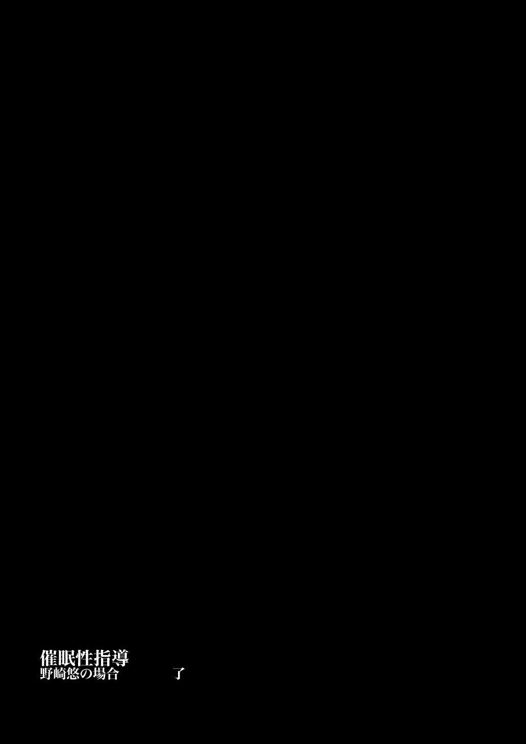Saimin Seishidou Soushuuhen 1 135