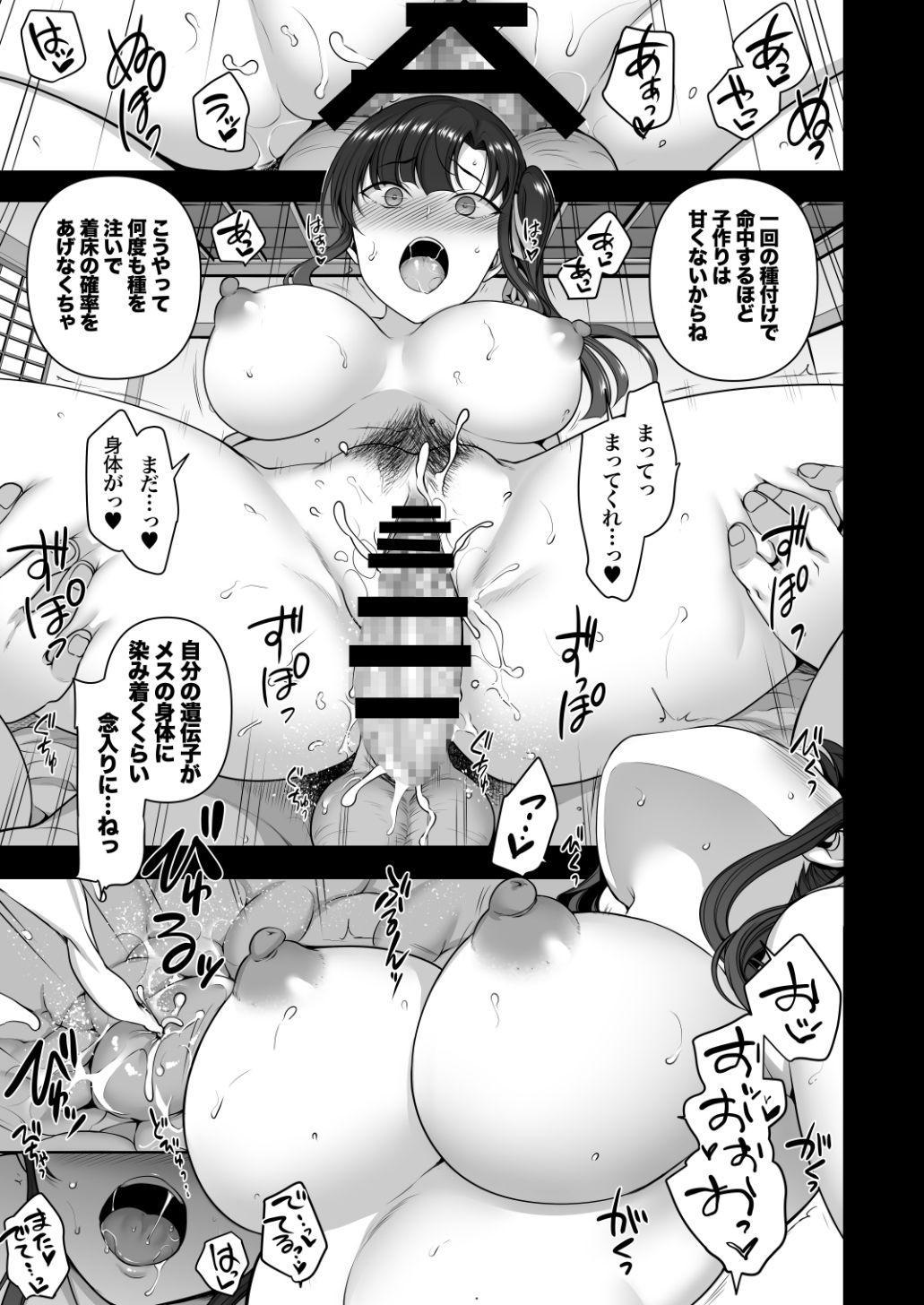 Saimin Seishidou Soushuuhen 1 167