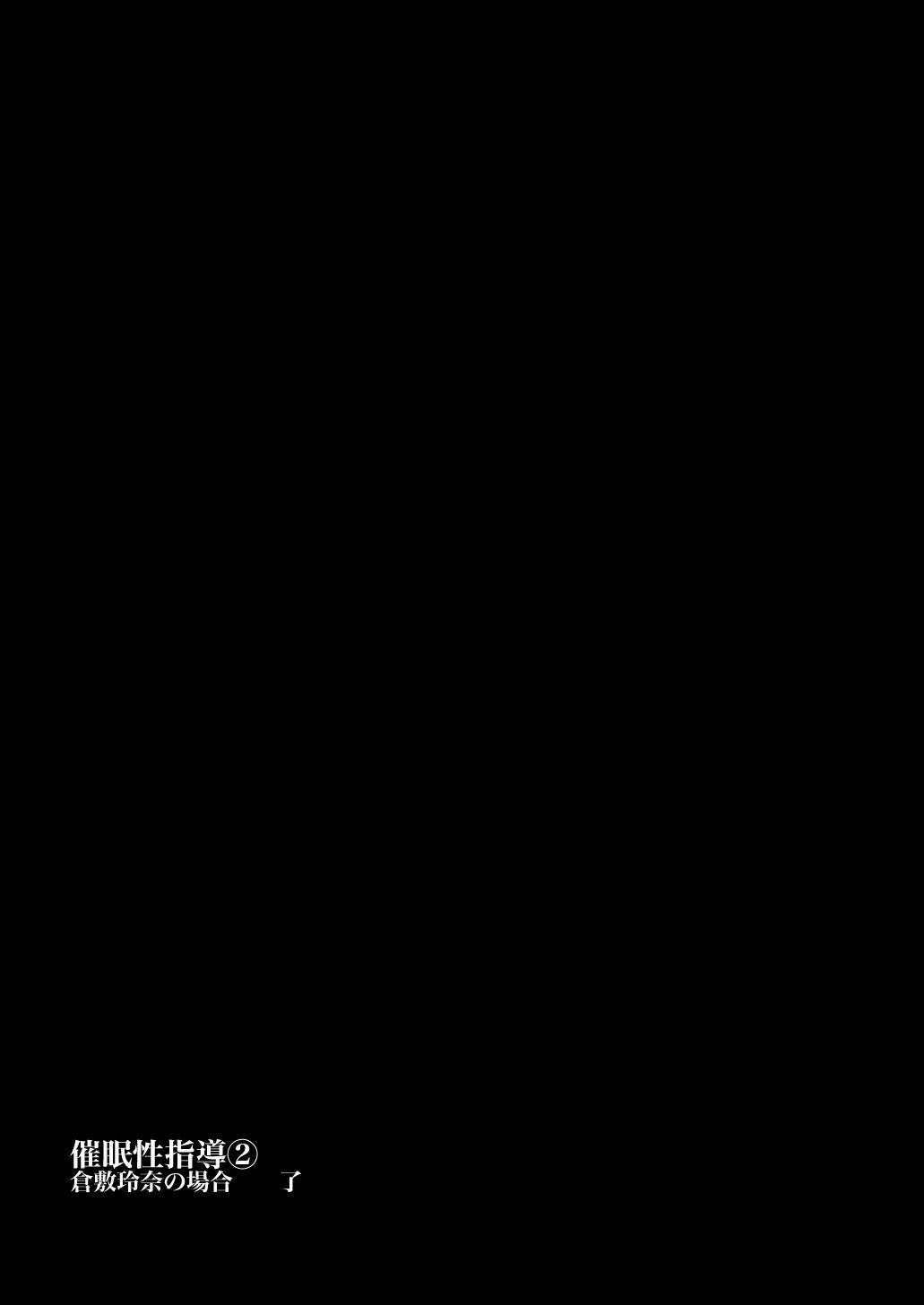 Saimin Seishidou Soushuuhen 1 59