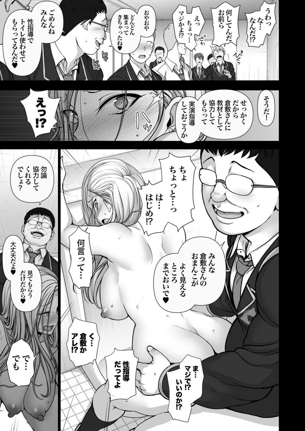 Saimin Seishidou Soushuuhen 1 75
