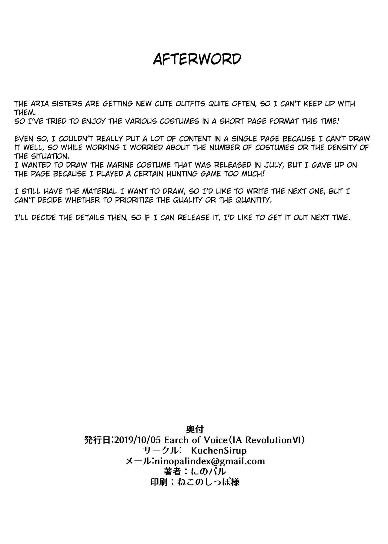 IA to ONE no Cosplay Ecchi | IA and ONE's Lewd Cosplay 24
