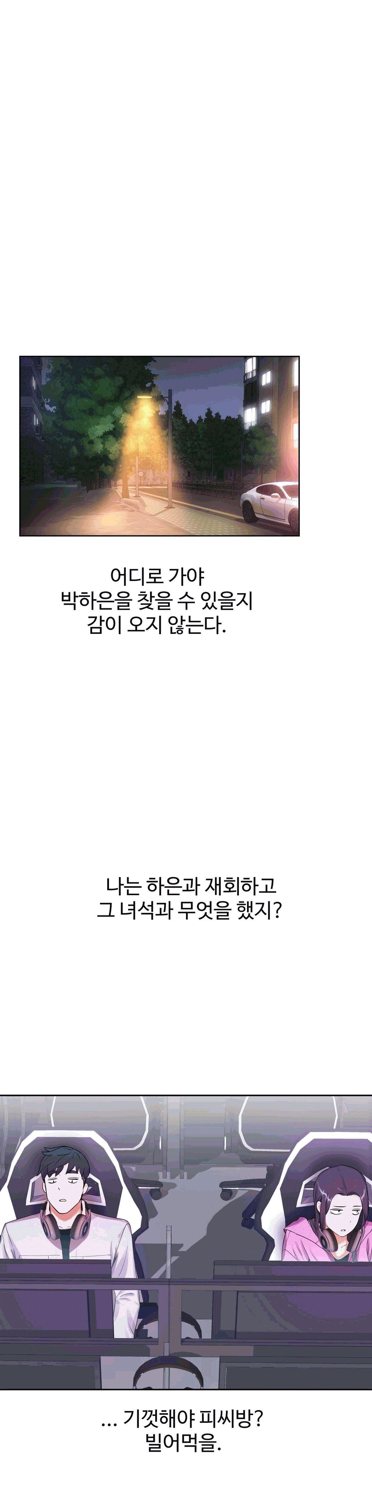 性教育 1-48.5 中文翻译(完結) 371