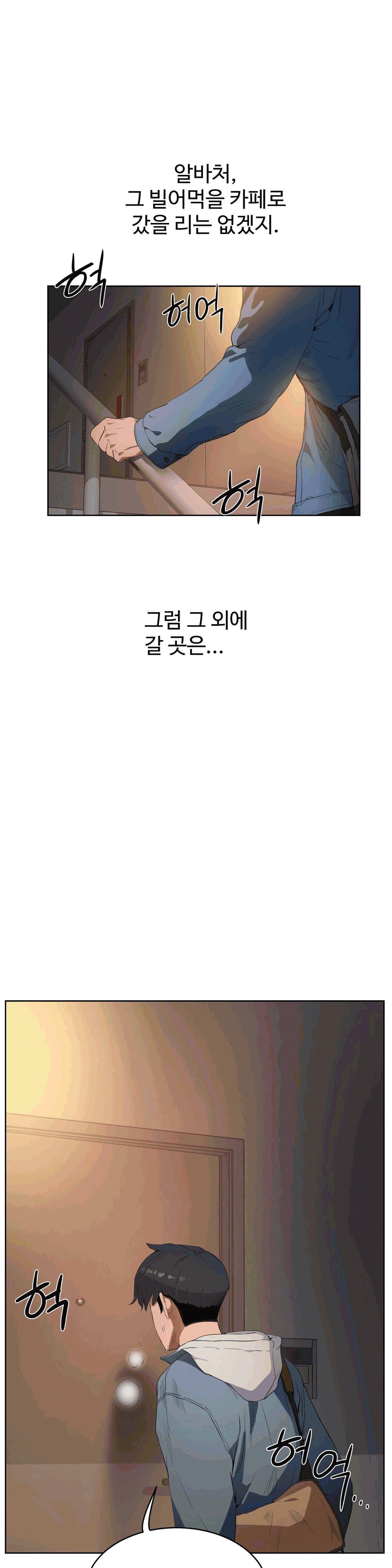 性教育 1-48.5 中文翻译(完結) 372