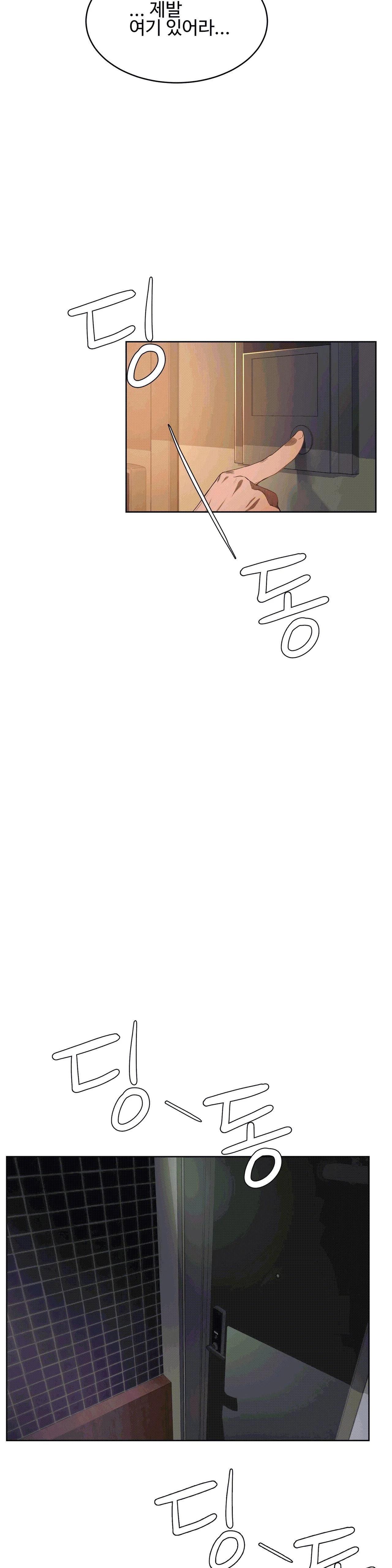 性教育 1-48.5 中文翻译(完結) 373