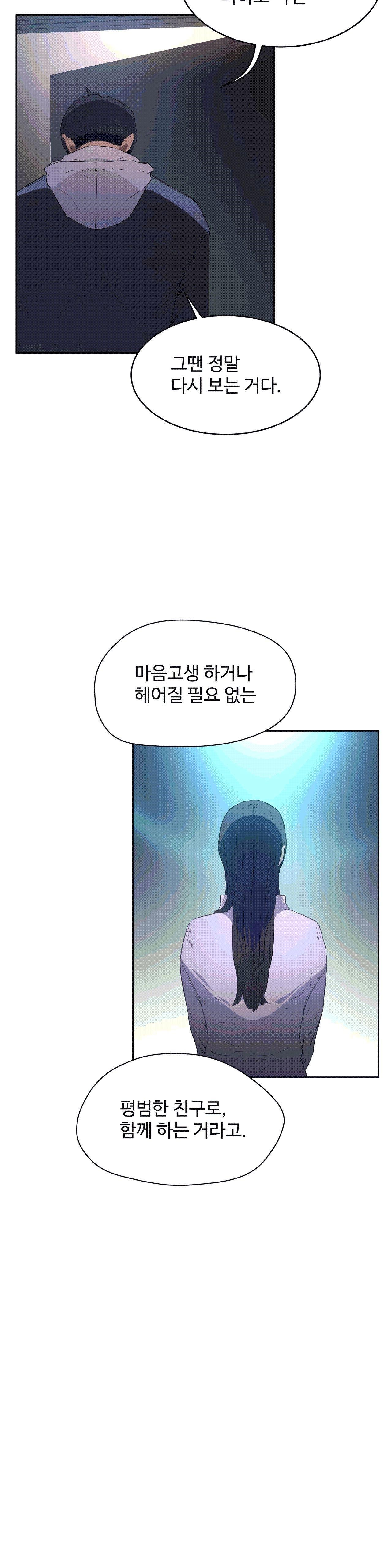 性教育 1-48.5 中文翻译(完結) 388