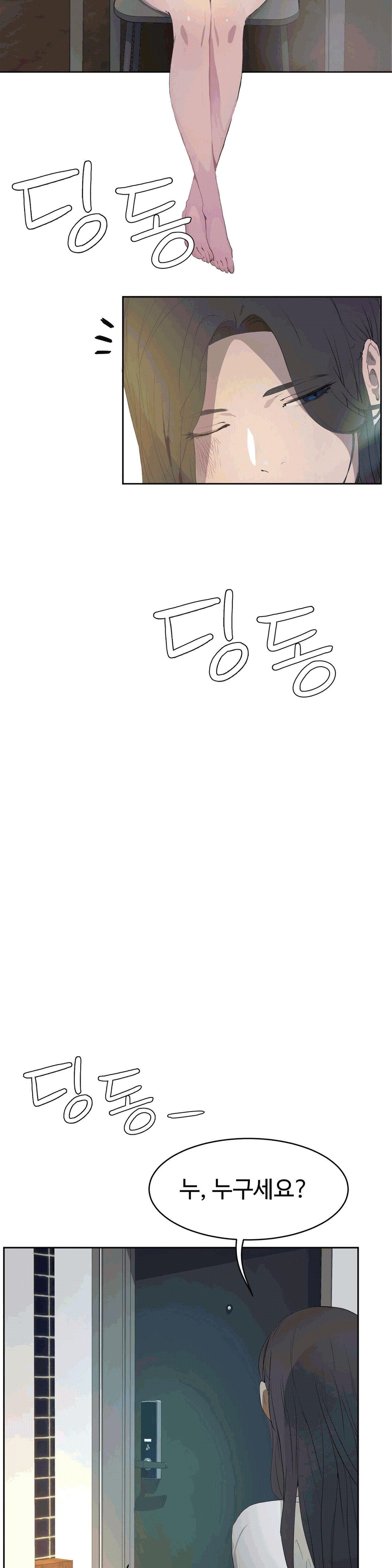 性教育 1-48.5 中文翻译(完結) 394