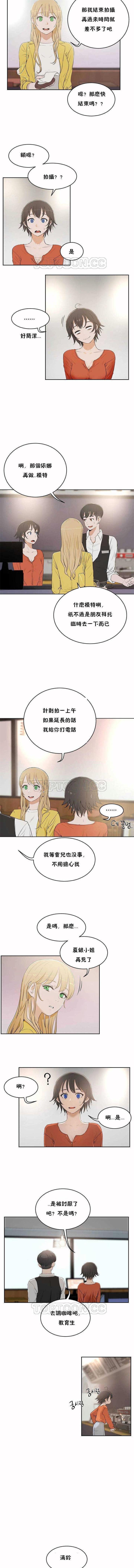 性教育 1-48.5 中文翻译(完結) 39