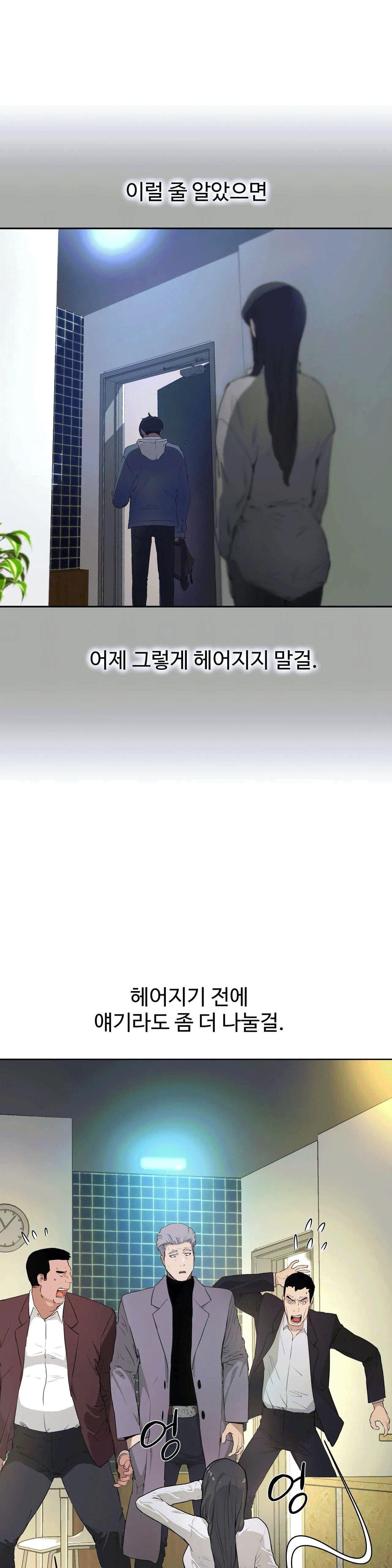 性教育 1-48.5 中文翻译(完結) 403