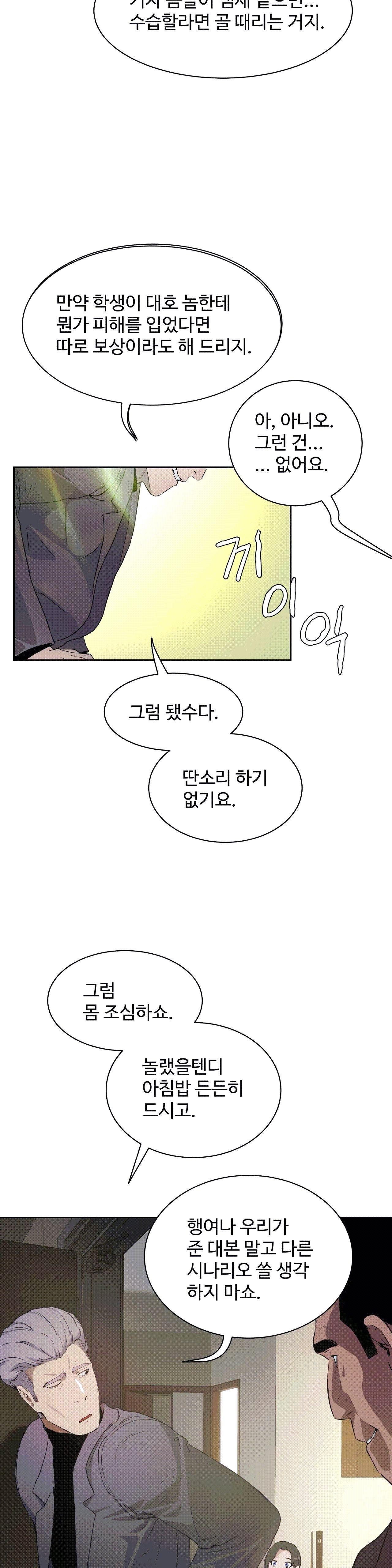 性教育 1-48.5 中文翻译(完結) 408