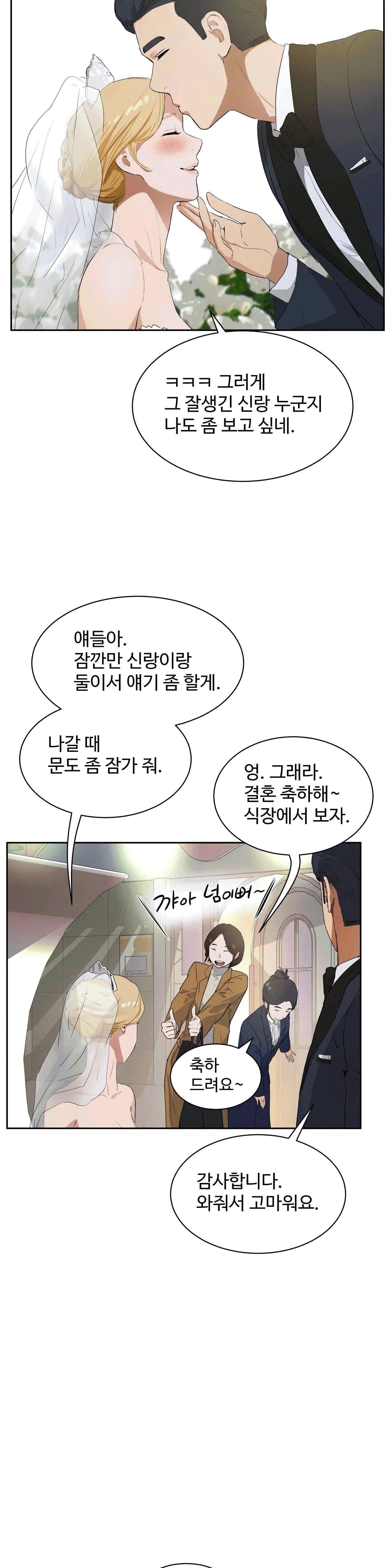 性教育 1-48.5 中文翻译(完結) 421