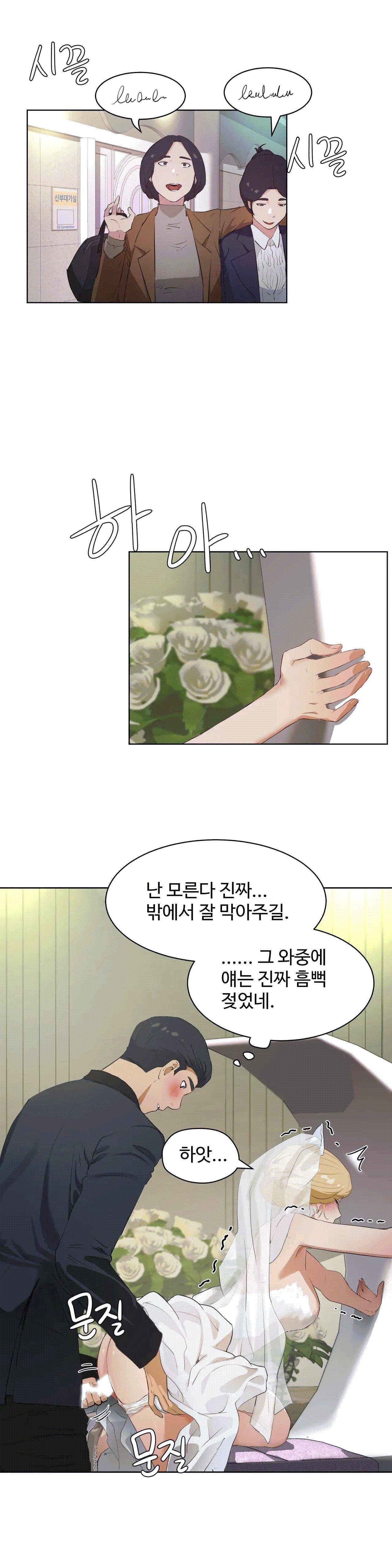 性教育 1-48.5 中文翻译(完結) 428