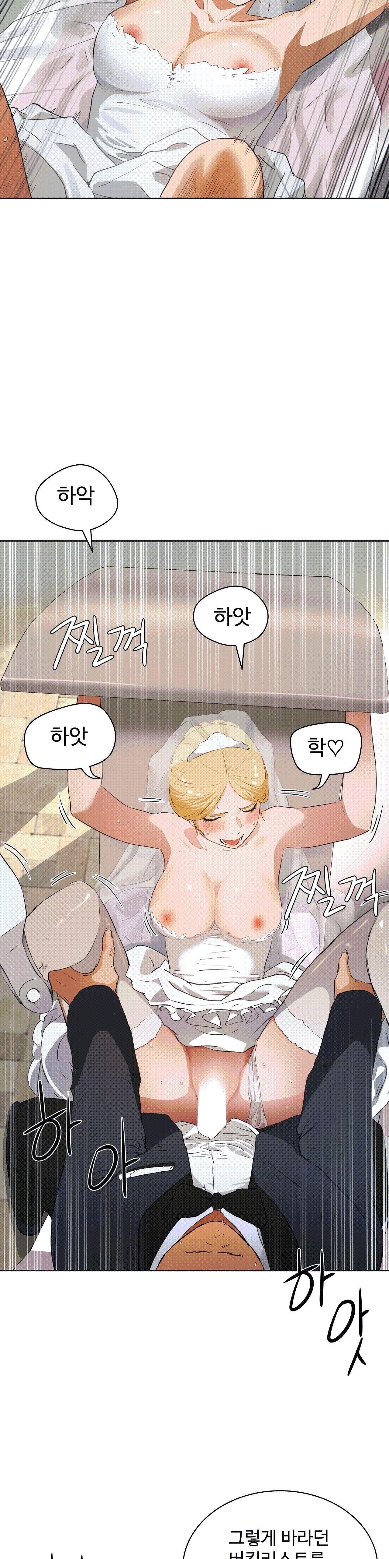 性教育 1-48.5 中文翻译(完結) 432