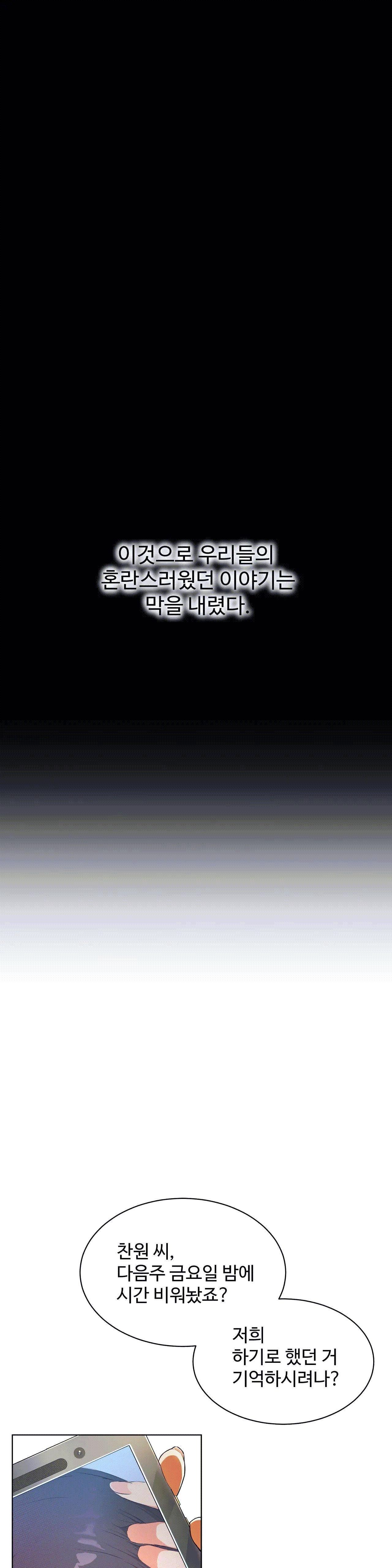 性教育 1-48.5 中文翻译(完結) 447