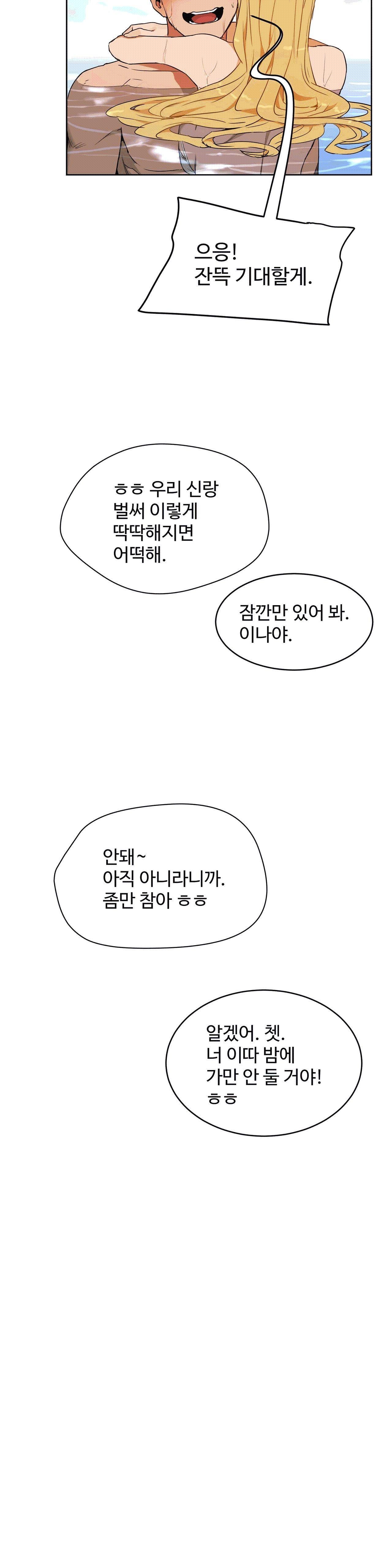 性教育 1-48.5 中文翻译(完結) 458