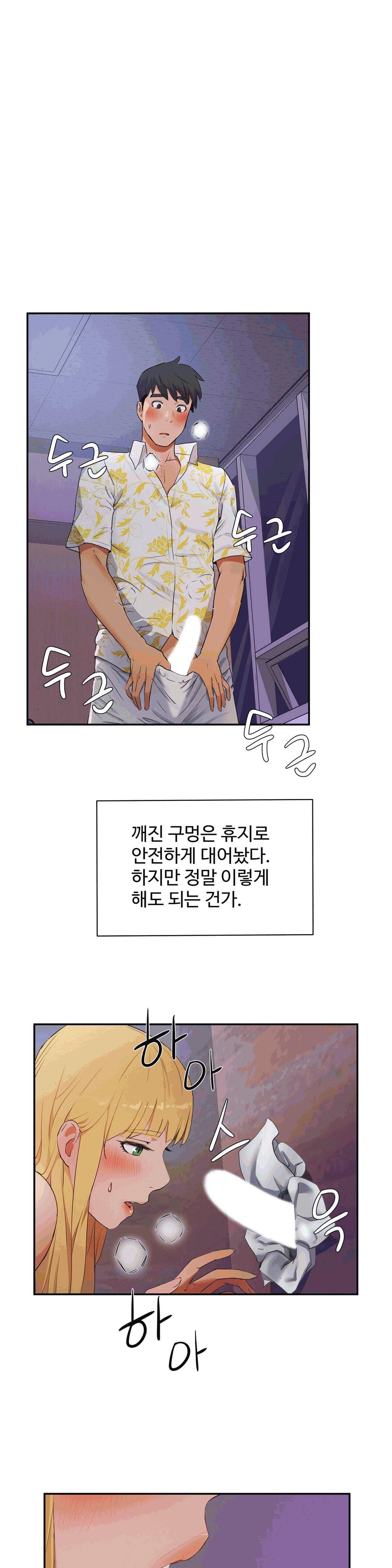 性教育 1-48.5 中文翻译(完結) 471
