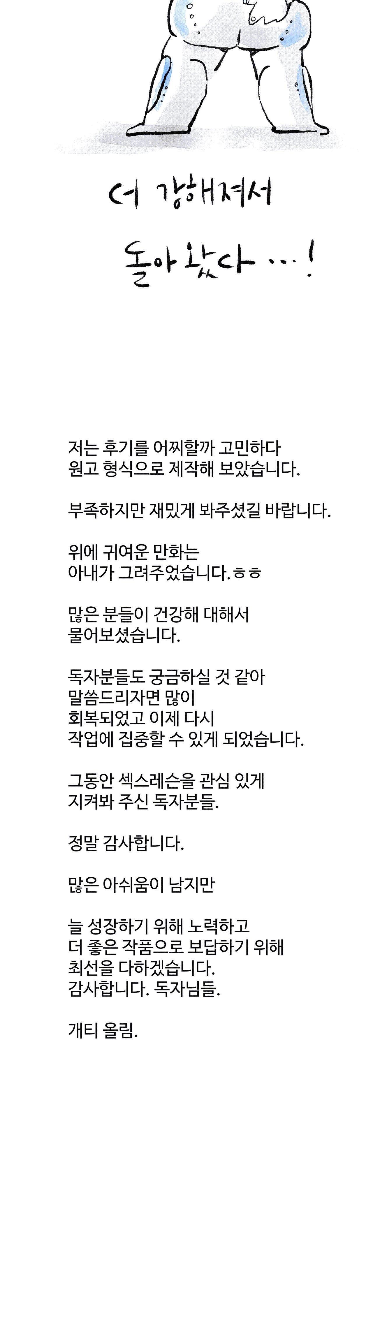 性教育 1-48.5 中文翻译(完結) 488