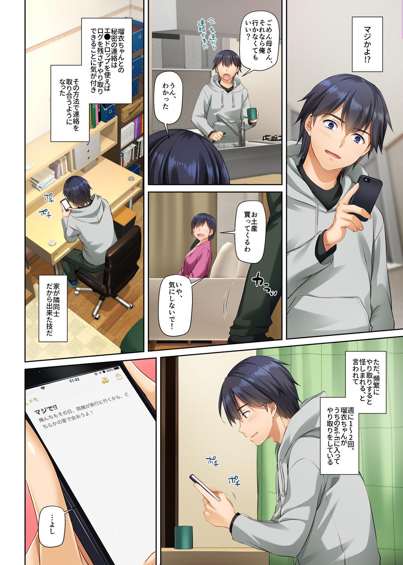 Hitozuma Osananajimi to Hitonatsu no Dekigoto 3 DLO-14 15