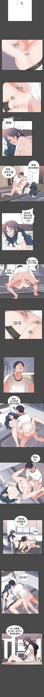 【已完结】性癖好(作者:主寧 & 洗髮精) 第1~30话 3