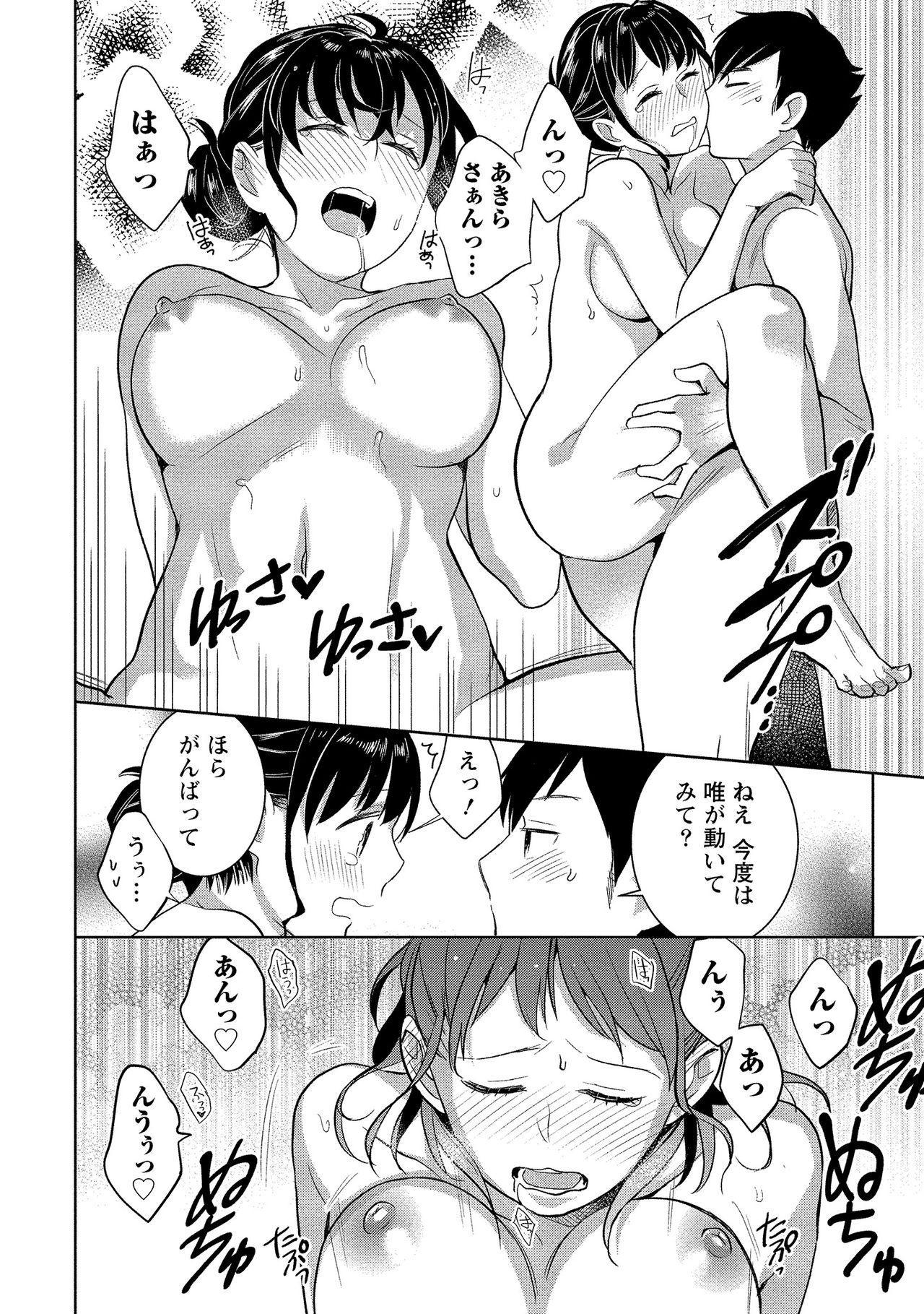 Dorobou Neko wa Kanojo no Hajimari 130