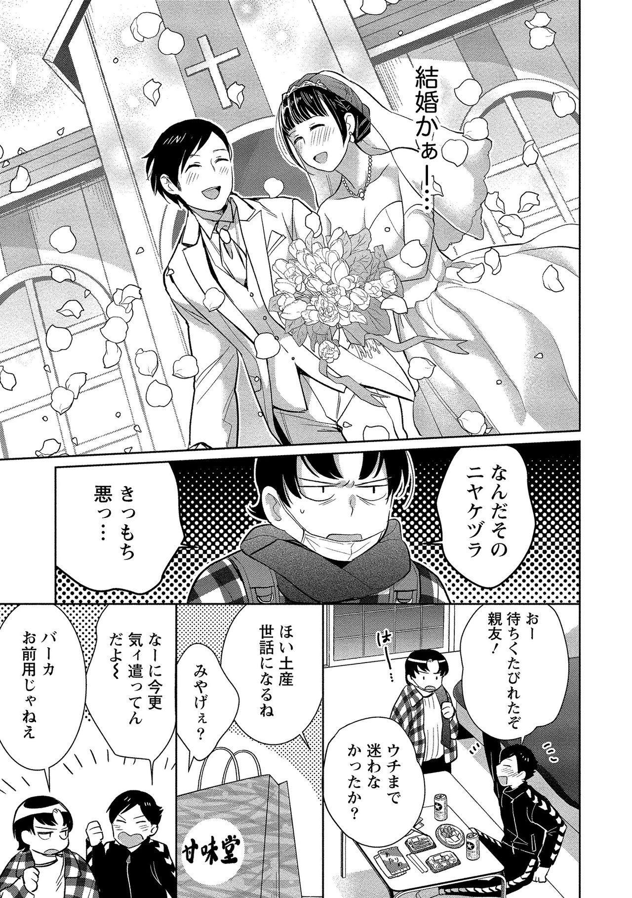 Dorobou Neko wa Kanojo no Hajimari 139