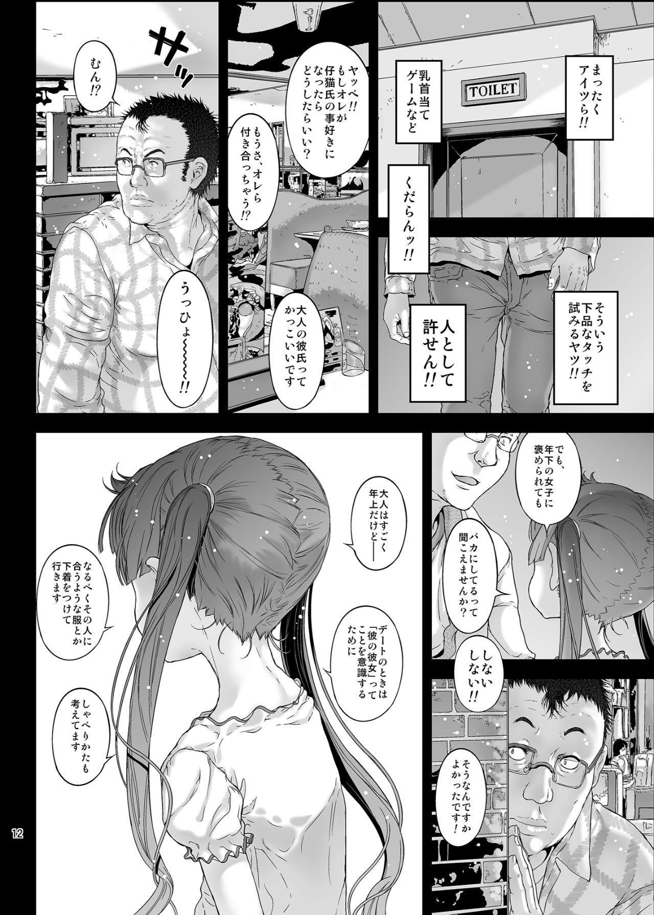 Mesugaki Kanojo wa Nakadashi OK na Bitch Tenshi 11