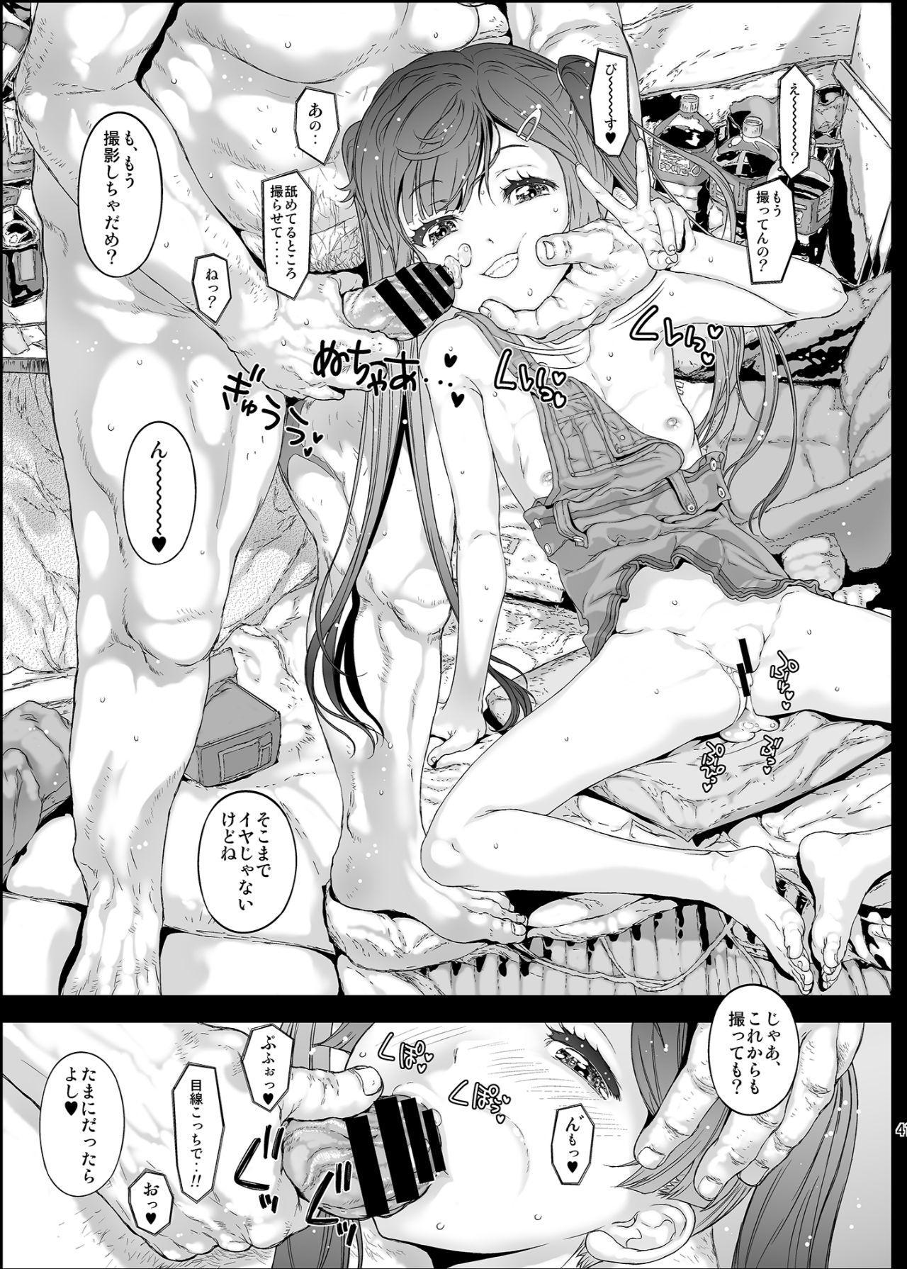 Mesugaki Kanojo wa Nakadashi OK na Bitch Tenshi 40