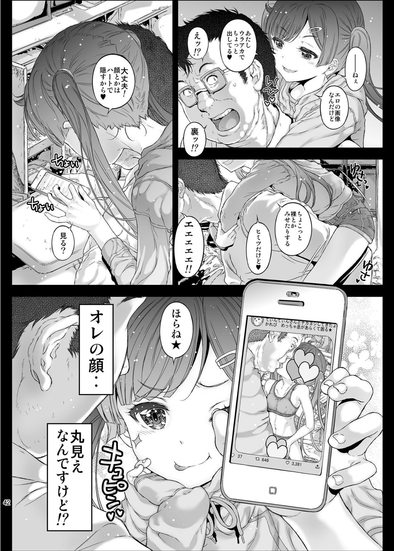 Mesugaki Kanojo wa Nakadashi OK na Bitch Tenshi 41
