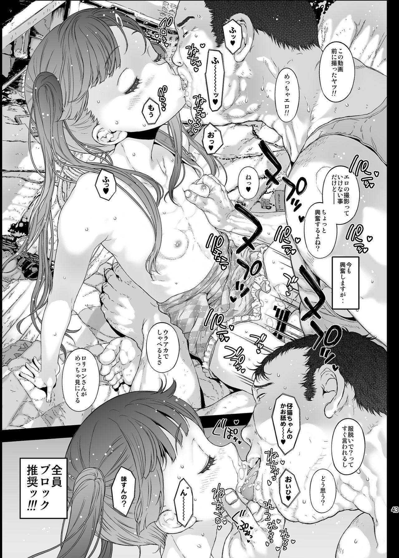 Mesugaki Kanojo wa Nakadashi OK na Bitch Tenshi 42