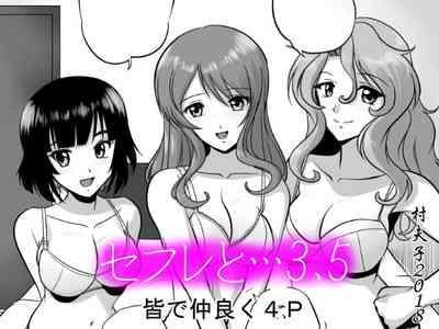 SeFre...3.5 Minna de Nakayoku 4P 0
