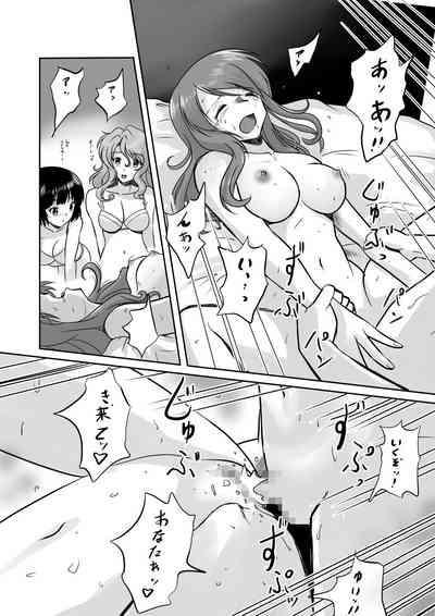 SeFre...3.5 Minna de Nakayoku 4P 6
