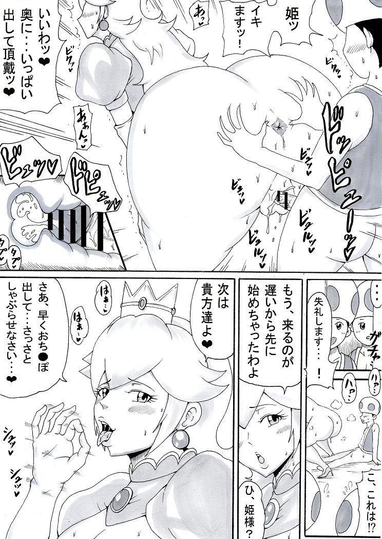 Onee-san wa Shota ga Suki 2 10