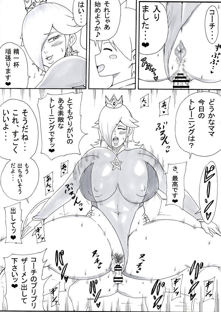 Onee-san wa Shota ga Suki 2 14