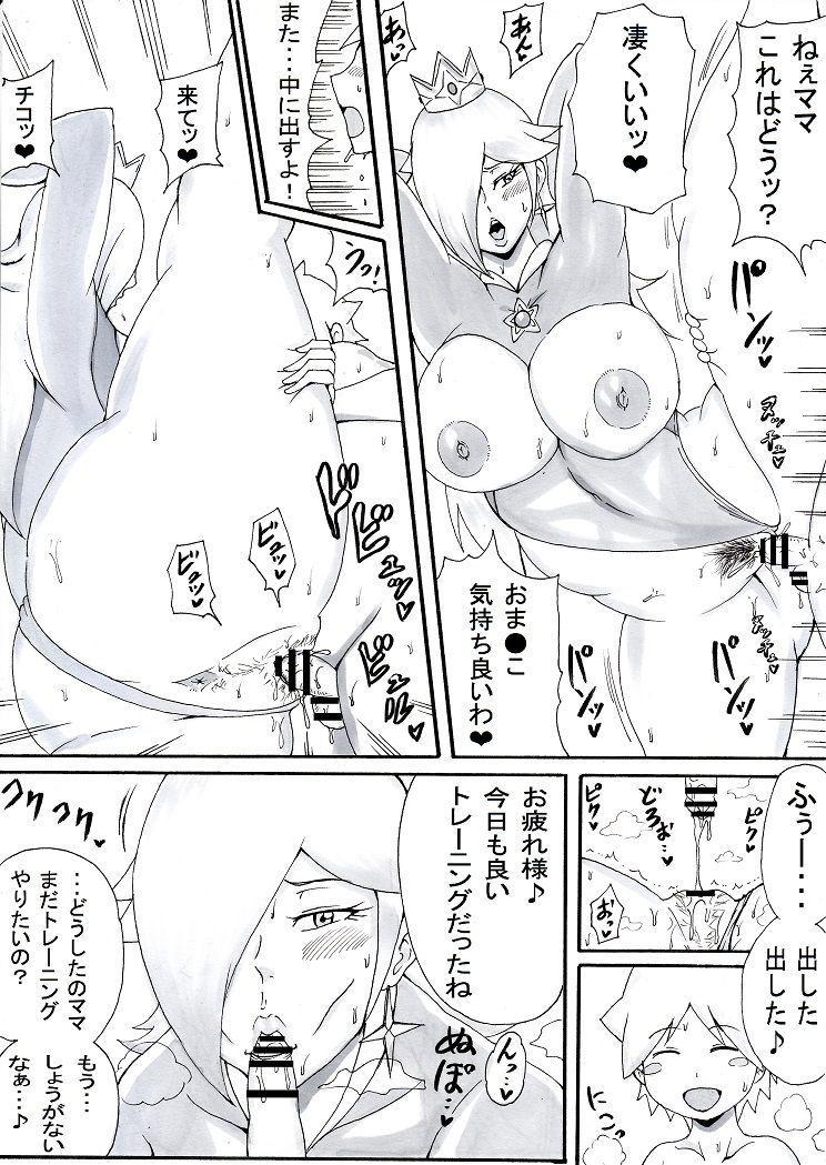 Onee-san wa Shota ga Suki 2 16