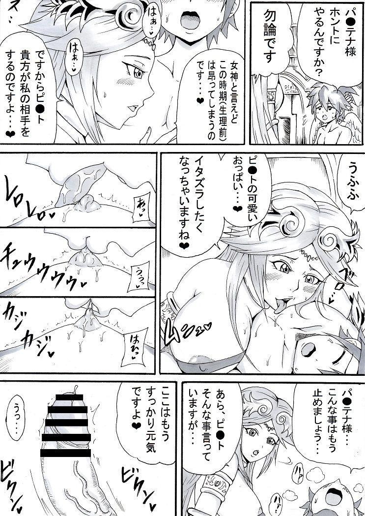 Onee-san wa Shota ga Suki 2 32