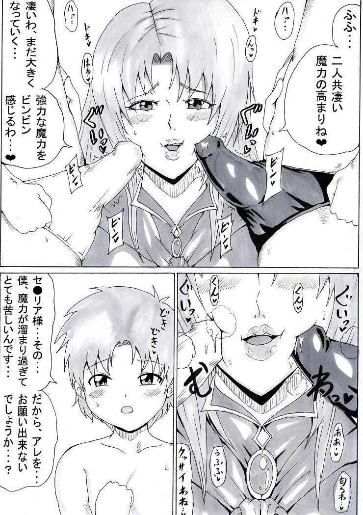 Onee-san wa Shota ga Suki 2 38