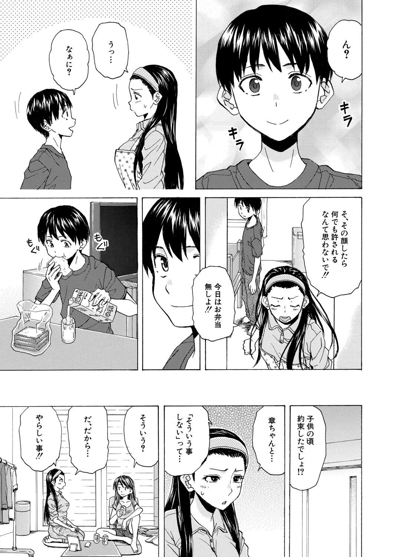 COMIC Mugen Tensei 2020-12 140