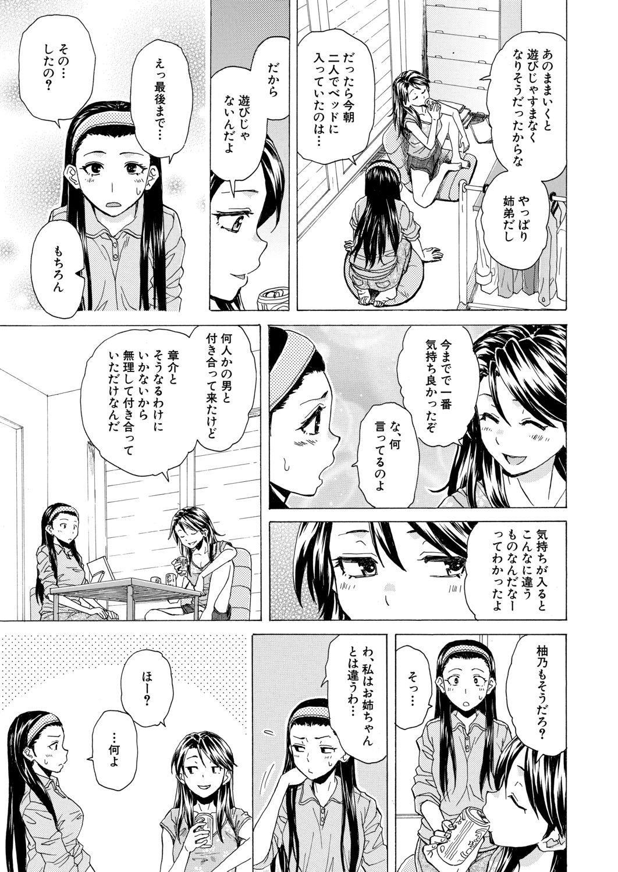 COMIC Mugen Tensei 2020-12 142