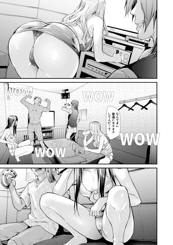 COMIC Mugen Tensei 2020-12 14