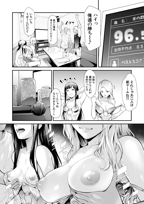 COMIC Mugen Tensei 2020-12 15
