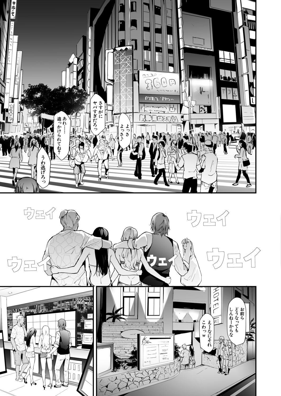 COMIC Mugen Tensei 2020-12 30
