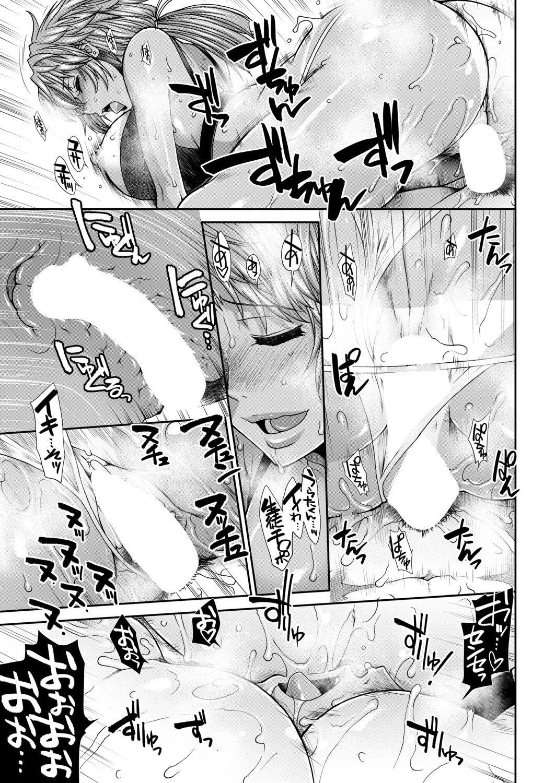 COMIC Mugen Tensei 2020-12 360