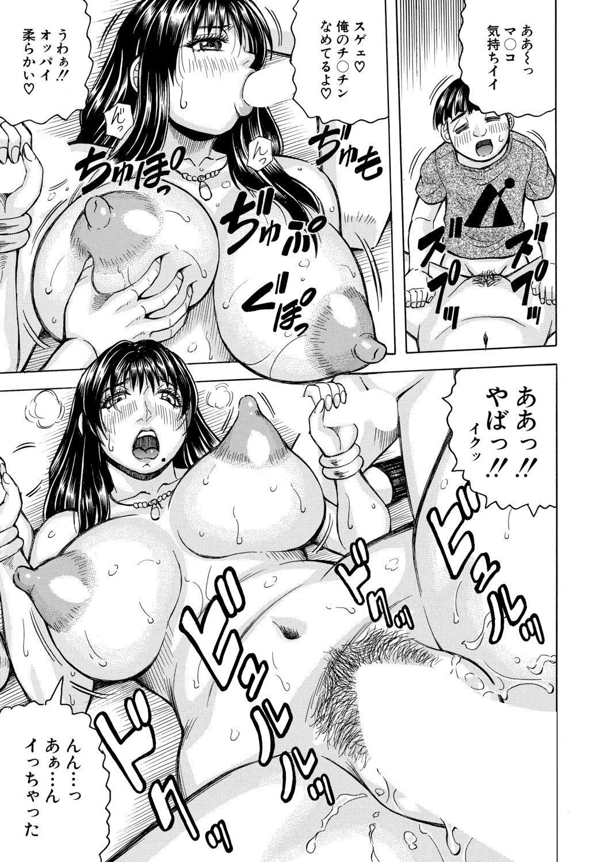 COMIC Mugen Tensei 2020-12 520