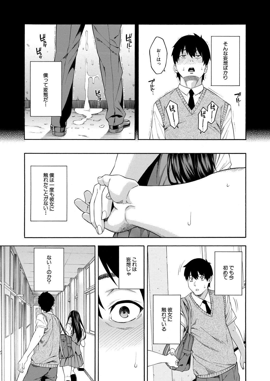 COMIC Mugen Tensei 2020-12 58