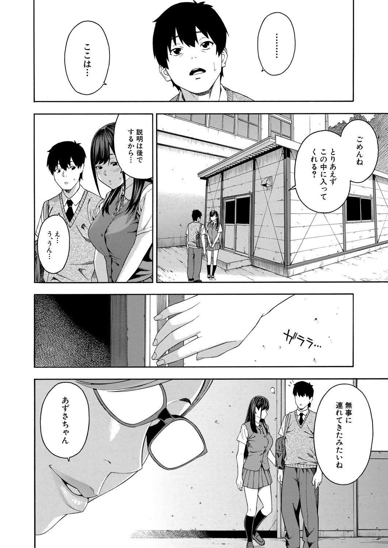 COMIC Mugen Tensei 2020-12 59