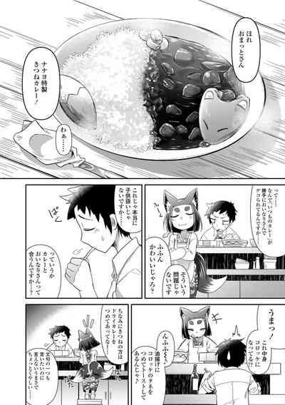 Youkai Koryouriya ni Youkoso - Welcome to apparition small restaurant 9